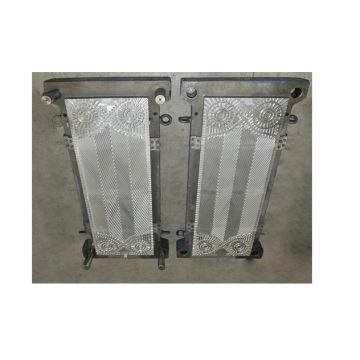 beer plate heat exchanger mold
