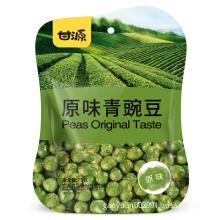 Dried  Green...