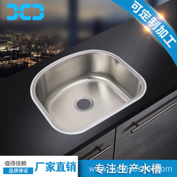 American contemporary stainless steel kitchen sink