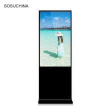 commmercial  display screen wifi 3G module
