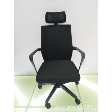 office chair for office of the president