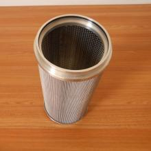 RYLX100A-005P-T Hydraulic Fiberglass Oil Filter Element