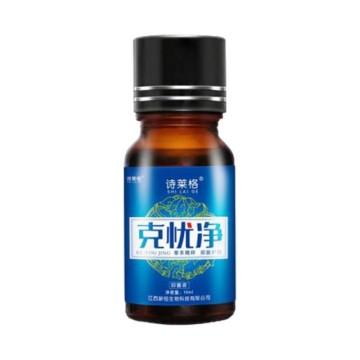 10ml Anti-condyloma Essential Oil Skin Repair Liquid Effective Kill Remover Foot Corn Skin Tag Mole Genital Wart Remover