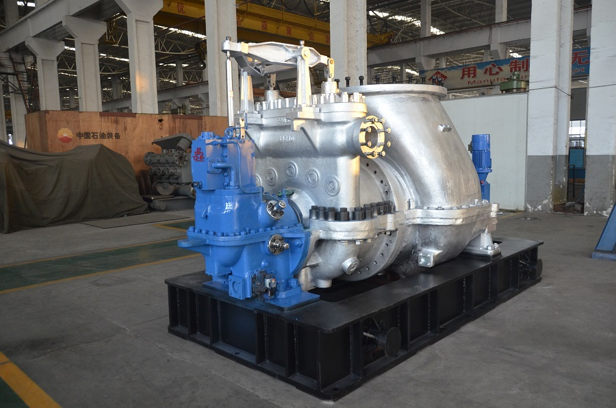 Low-paremeter Steam Turbine (2)