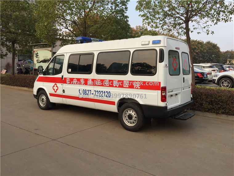 Emergency Ambulance Manufacturer