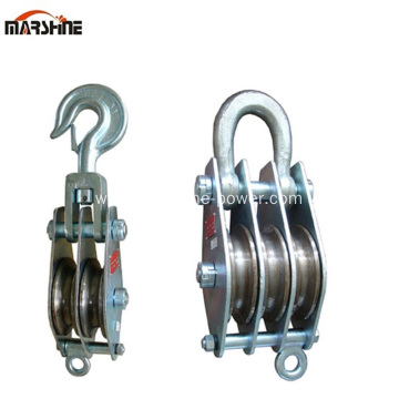 Steel Cable Sheaves Double Pulley Snatch Block