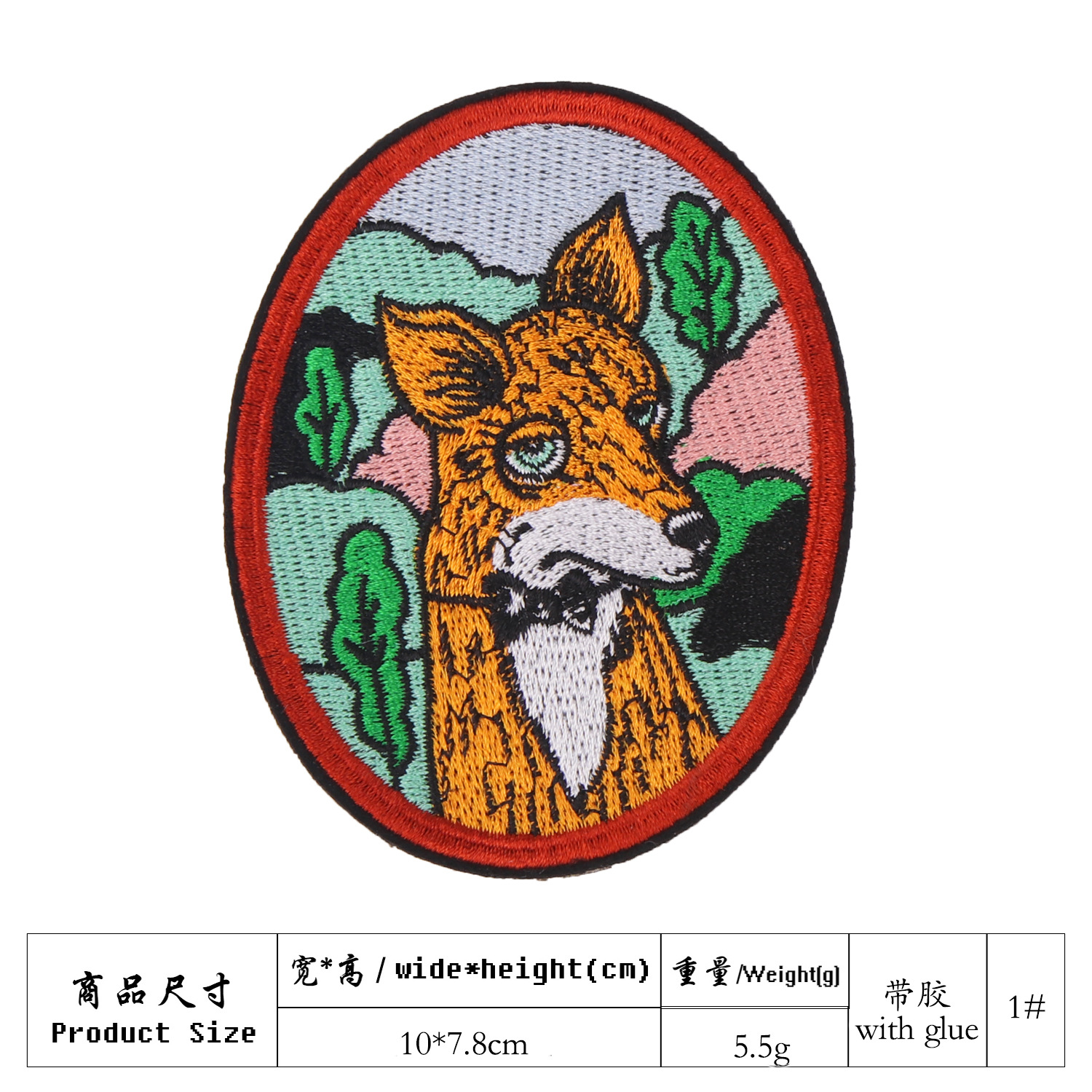 Cartoon embroidery seal trademark embroidery cloth patch patch (1)