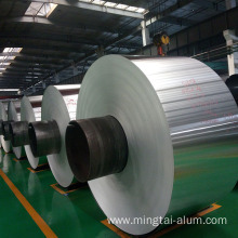 0.5mm 1.45mm 1050 1060 1100 H16 Thickness aluminium coil price in india
