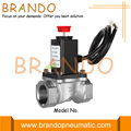 Manual Reset Auto Electric Gas Shut-off Valve 12V