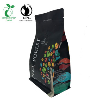 Custom matt printing wholesale cornstarch bag for coffee packing