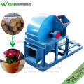 WeiWei  industry wood crusher for sawdust