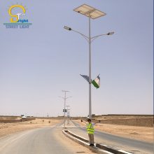 IP65 Lamp Body 60W solar led street light