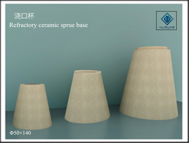 Refractory pouring cup ceramic