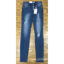 women's skinny denim pants