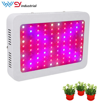 Full Spectrum 1000W High power LED Grow Light
