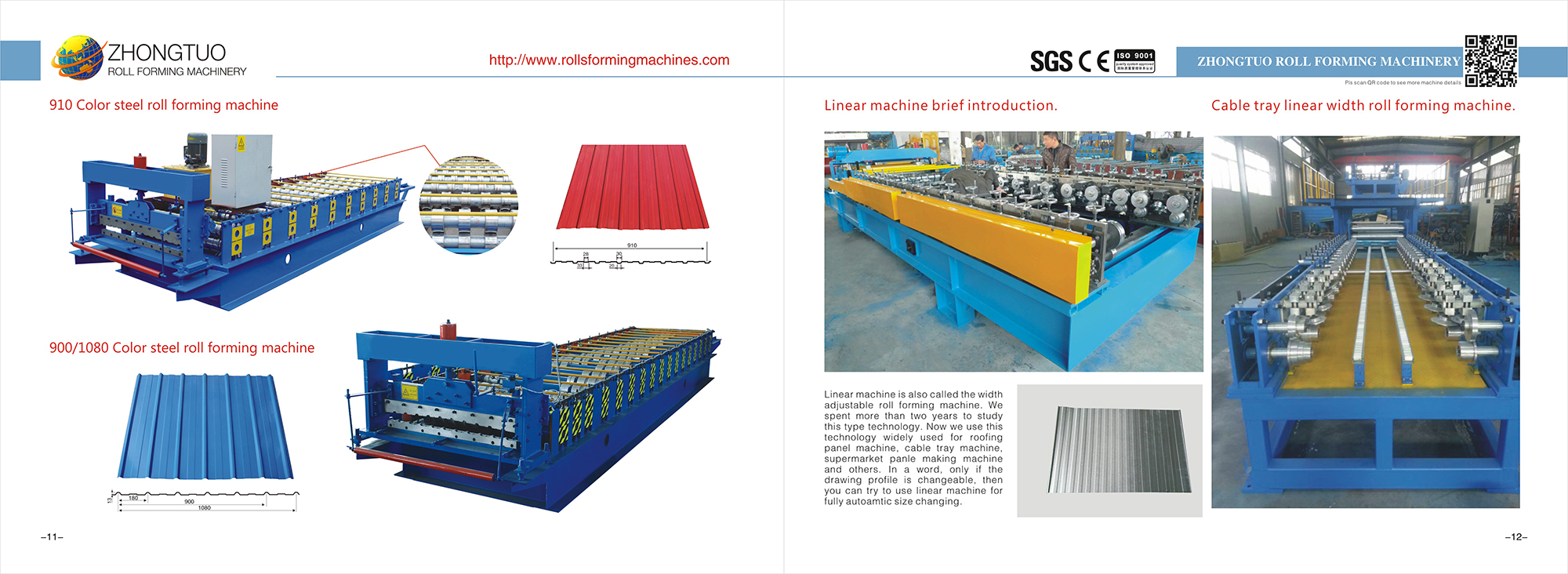 catalogue of roll forming machine