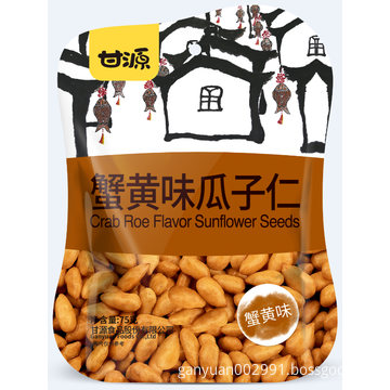 Tasty snack crab roe flavor sunflower seeds