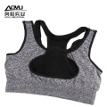 Young Women Sexy Women Seamless Sports Yoga Bra