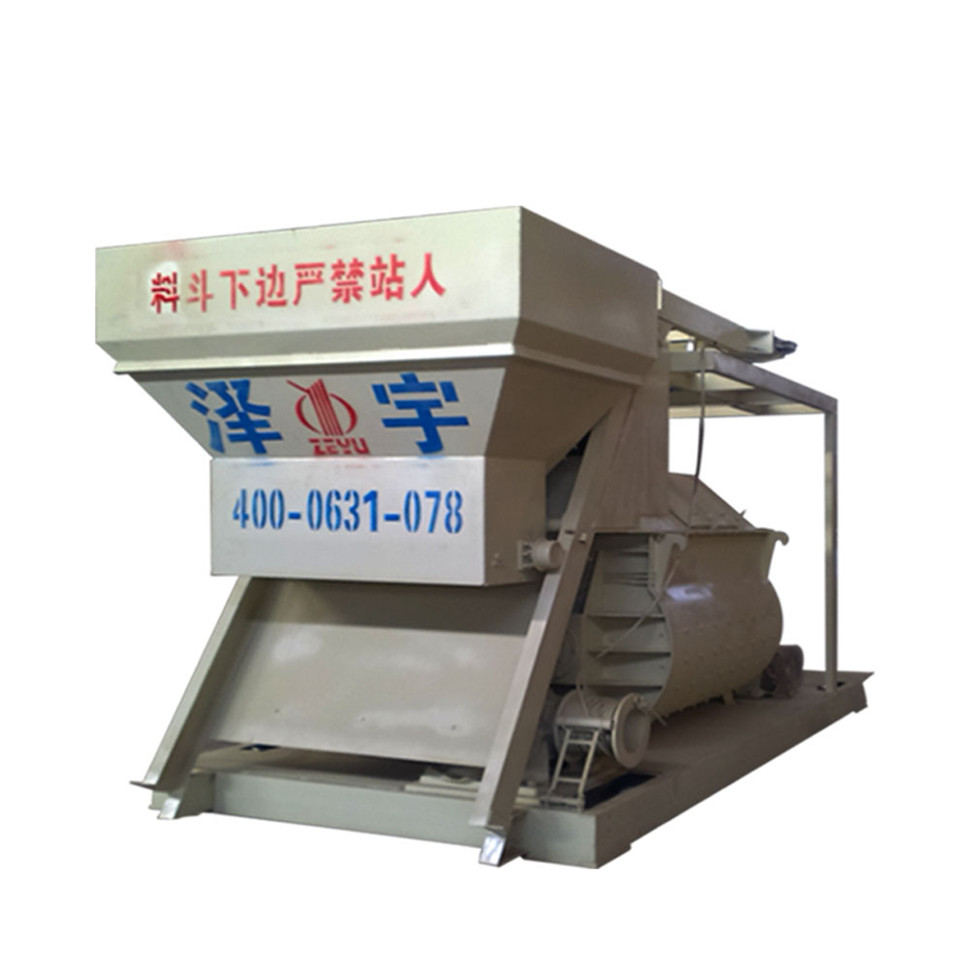 Small Concrete Mixer Machine