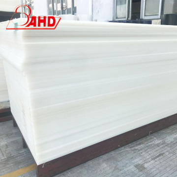 Large Cutting Nylon Sheet Price Per Kg