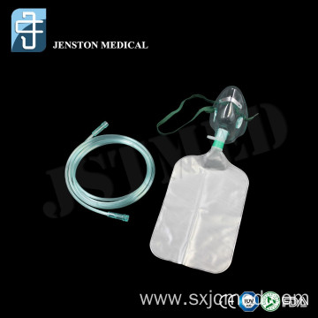 PVC High Concentration Non-rebreathing Oxygen Mask with Tubing
