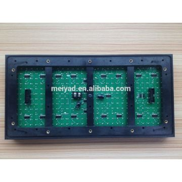 Outdoor single color yellow advertising led moduels