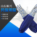 Household gloves PVC raincoat with sleeve gloves
