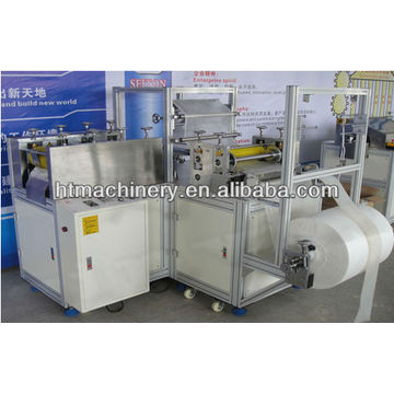 Dustproof prevent shoe cover making machine(nonwoven)