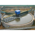 High efficiency thickener with central transmission