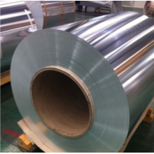 Aluminium cold rolled coil 5083 H24