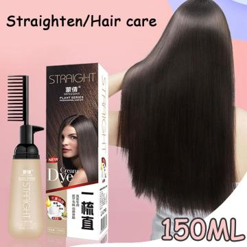 Master Keratin Treatment Coconut Oil Hair Straightening hair Cream treatment T1R0
