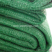High Quality Garden Green Sun Shade Net