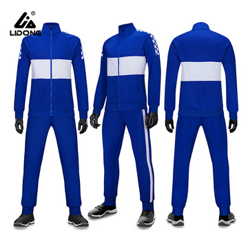 Men's Athletic Sports Casual Running Jogging Sweatsuit