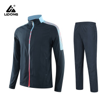 Women's Athletic Sports Exertion Tracksuit Outfit