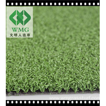 Artificial Gateball Grass