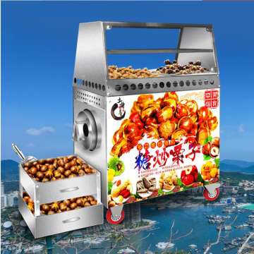 Gas Heating Nuts Roasting Machine For Peanut And Cashew Macadamia Chickpeas Stainless Steel Nut Processing Machine