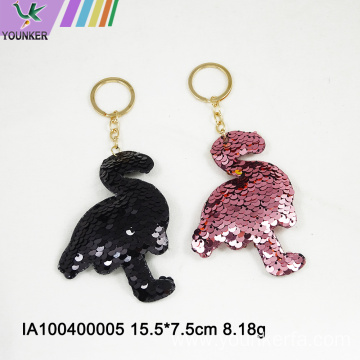 Animal shape sequined key chain bag pendant