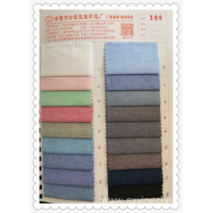 CVC Thickened Oxford Fabric