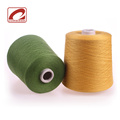 Consinee 248 გაუარესდა knittng cashmere yarn spinner