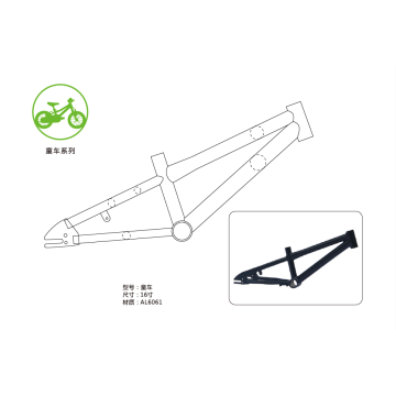 Fantastic 16inch children bike frame