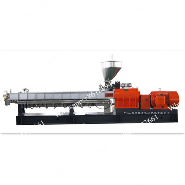 Plastic Granulator Machine For Sale