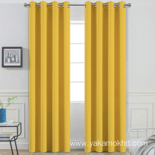Mustard Yellow Blackout Curtains