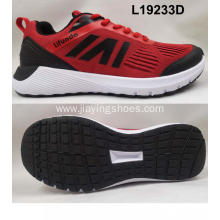 Newest Jacquard material Breathable Shoes