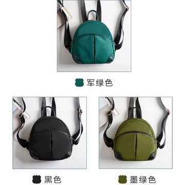 Cute Popular Bookbags Fany Backpacks on Sales
