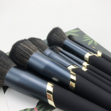 8PC Midnight Blue Makeup Brush Set