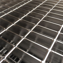 Stainless Steel Metal Grating
