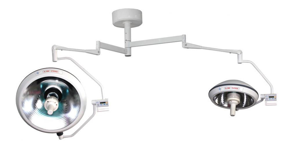 Illumination adjust dual arm surgical light
