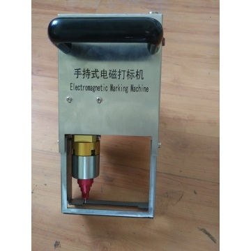 Electric Pneumatic Dot Peen Marking Machine