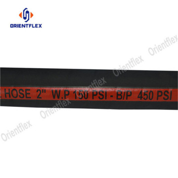 wrapped surface petrol diesel transfer hose 200psi