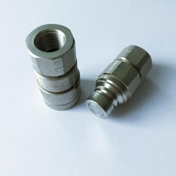 Quick Disconnect Coupling  G1/4''